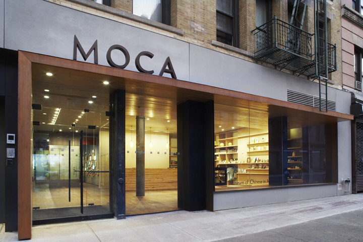 April 5 – Trip to MOCA with PHC